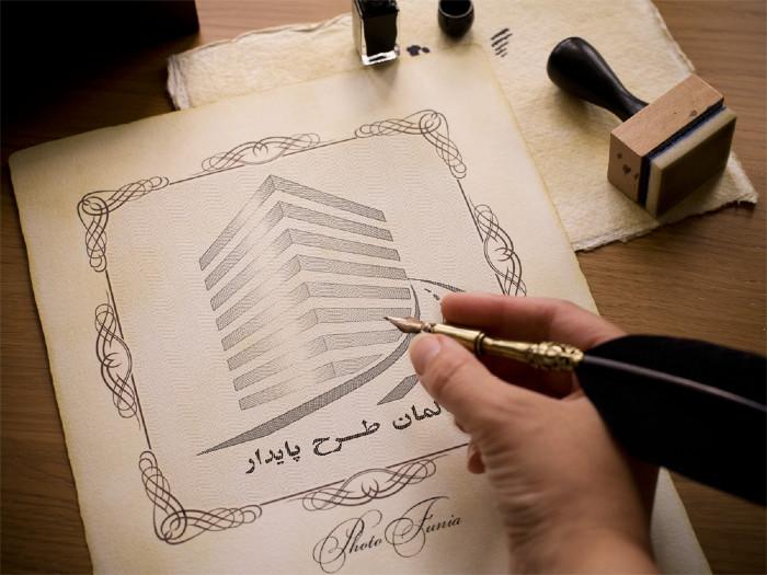 طراحی لوگو شرکت ساختمانی المان طرحطراحی لوگو شرکت راه و ساختمان