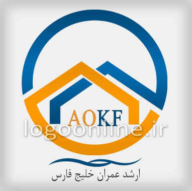 طراحی لوگوی شرکتطراحی لوگو شرکت ساختمانی ارشد عمران