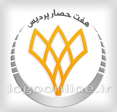 طراحی لوگو شرکت زعفران هفتادو هفتطراحی آرم شرکت ساختمانی هفت حصار پردیس
