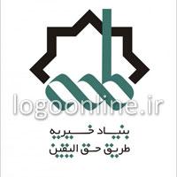 طراحی لوگو برای موسسه خیریه