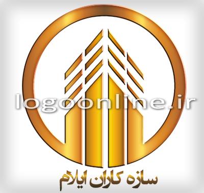 طراحی لوگوی شرکتطراحی لوگو شرکت ساختمانی سازه کاران ایلام