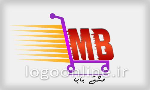 طراحی لوگوی سایتطراحی لوگو وب سایت فروشگاهی مشتی بابا