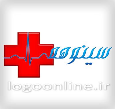 سفارش طراحی آرم و لوگو شرکت خدمات پرستاری سینوهه