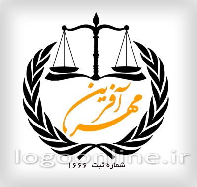 طراحی لوگو لوازم یدکی خودرو میلان پارتطراحی لوگو موسسه حقوقی مهر آفرین تهران