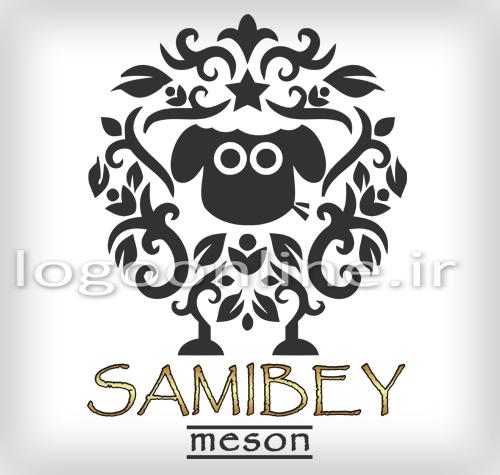 طراحی لوگو، طراحی آرم، سفارش طراحی لوگو آنلاینطراحی لوگو و آرم مزون سامی بی Samibey