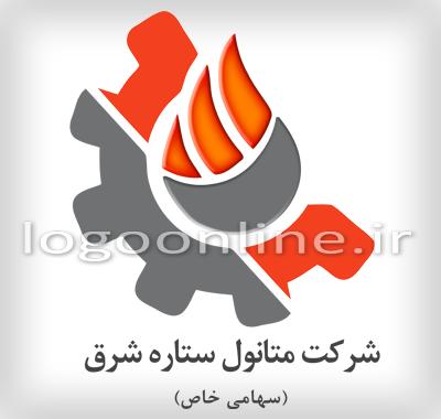 طراحی لوگوی شرکتطراحی لوگو شرکت متانول ستاره شرق چابهار