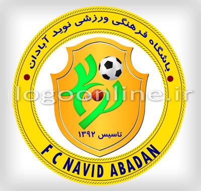 طراحی لوگوی ورزشیطراحی لوگو باشگاه ورزشی نوید آبادان