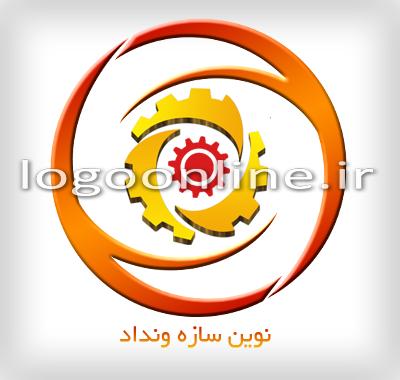 طراحی لوگوی شرکتطراحی آرم شرکت فنی مهندسی ونداد