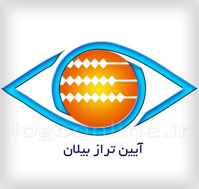 طراحی لوگوی شرکتطراحی لوگو شرکت حسابداری آیین تراز بیلان
