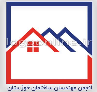 طراحی لوگو، طراحی آرم، سفارش طراحی لوگو آنلاینطراحی لوگو انجمن مهندسان ساختمان خوزستان