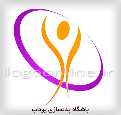 طراحی لوگوی ورزشیطراحی لوگو باشگاه ورزشی بانوان یوتاب