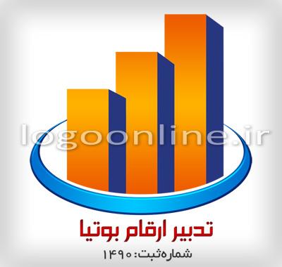 طراحی لوگو، طراحی آرم، سفارش طراحی لوگو آنلاینطراحی لوگو موسسه حسابداری دیتا ارقام بوتیا