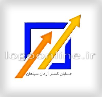 طراحی لوگوی شرکتطراحی لوگو شرکت حسابداری حسابان گستر