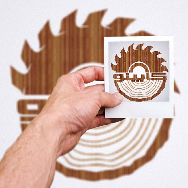 طراحی لوگو شرکت صنایع چوب کابینو... طراحی آرم و لوگو صنایع تولیدات چوبی