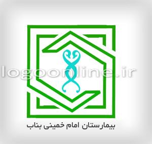 logo-bonab-bimarestan.jpgطراحی لوگو بیمارستان امام خمینی بناب