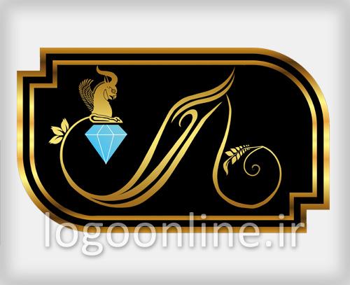 ساخت لوگو برای طلا و جواهر سازی آروسآرم طلا و جواهر سازی