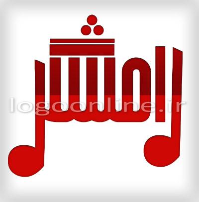 logo-rameshgar-site-music1.jpgطراحی لوگو سایت موزیک رامشگر
