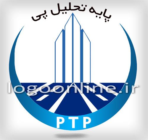 طراحی لوگوی شرکت کشتیرانی - لوگو آنلاینطراحی لوگو شرکت ساختمانی و راهسازی پایه تحلیل پی