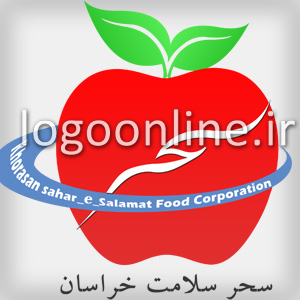 sahar logo design.jpgطراحی لوگو شرکت مواد غذایی سحر سلامت خراسان