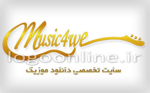 طراحی لوگو، طراحی آرم، سفارش طراحی لوگو آنلاینطراحی لوگو حرفه ای سایت موزیک Music4we