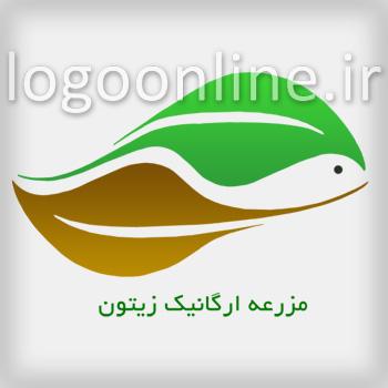 طراحی لوگوی شرکتطراحی آرم شرکت کود ارگانيک ورمي کمپوست زیتون